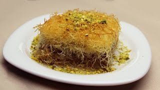 Turkish Knafeh Recipe - Shredded Phyllo Dessert with Walnuts