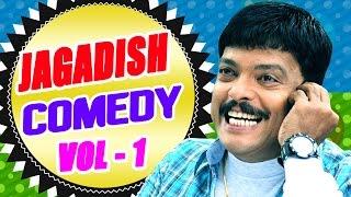 Jagadish Comedy Scenes   Vol 1   Latest Malayalam Movie Comedy Scenes   Suraj   Jagathy   Innocent