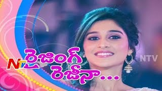 Regina Cassandra Exclusive Interview | Subramanyam For Sale | NTV