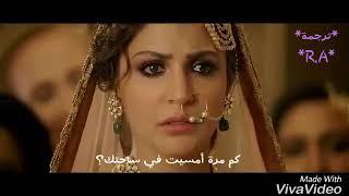 channa mereya - Ae Dil Hai Mushkil مترجمه للعربيه
