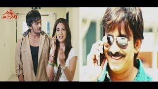Romeo Theatrical Trailer - Puri Jagannadh, Raviteja, Sairam Shankar, Adonica