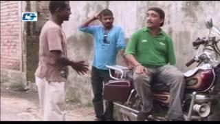 Funny Bangla Natok tiger vai!! হাসির নাটক টাইগার ভাই