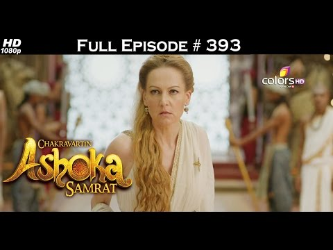 Chakravartin Ashoka Samrat - 31st July 2016 - चक्रवर्तिन अशोक सम्राट - Full Episode (HD)