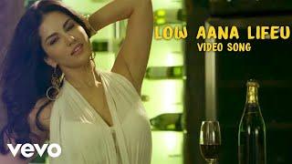 Vadacury - Low Aana Lifeu | Jai, Sunny Leone | Anirudh, Andrea