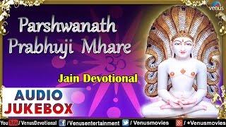 Parshwanath Prabhuji Mhare :  Best Jain Devotional Songs || Audio Jukebox