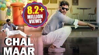 Prabhu Deva Ultimate Dance | CHAL MAAR Full Video Song | 2017