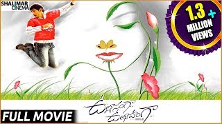 Ullasamga Utsahamga Telugu Full Length Movie || Yasho Sagar , Sneha Ullal