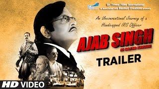 Official Movie Trailer : Ajab Singh Ki Gajab Kahani |  Rishi Prakash Mishra | T-Series
