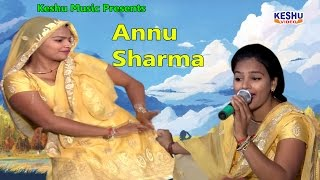 तम रँडुए खड़े लखाओगे || Hit Haryanvi Rasiya 2017 || Annu Sharma || Keshu Music