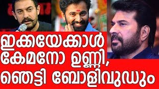 Malayalam actors Mammootty and Unni Mukundan making record in Bollywood