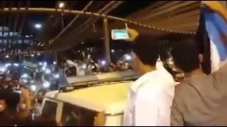 الأمن السعودي يفرق تجمع للجالية اليمنية احتفالا بتحرير عدن بطريقة راقية