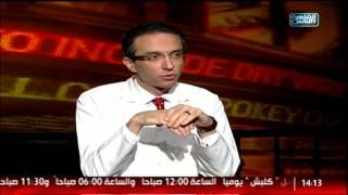 الدكتور والناس الحلوة | الحصول على اسنان مثالية .. علاج ارتخاء الجفن وكسل العين