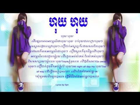 Xxx Mp4 Video Lyrics Huy Huy ហុយ ហុយ Pich Sophea New Song 2016 YouTube 3gp Sex