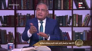 وإن أفتوك - حكم تهنئة غير المسلم الخاتم بأعياده الدينية ومشاركته احتفالاتها