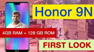 Huawei Honor 9N First Look, Specification, Features