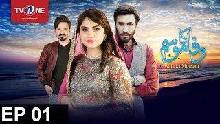 Wafa Ka Mausam | Episode 01| 22nd February 2017 | Full HD | Drama | TV One | 2017
