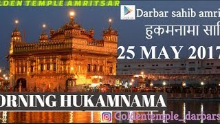 Morning Hukamnama From Darbar Sahib 25 May 2017