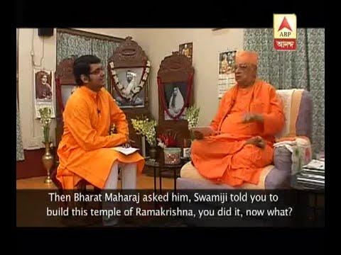 Xxx Mp4 Ghantakhanek Sangesuman Swami Atmasthananda Is No More Remembering Him With Rare Intervi 3gp Sex