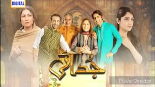 Judai OST by Qurat ul Ain Baloch QB   Full Video Song HD   Pakistani Drama   YouTube