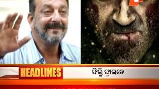 7 AM Headlines 20 Sept 2017 | Odia News Headlines - OTV