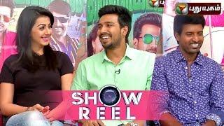 Velainu Vandhutta Vellaikaaran Movie Team in Showreel   15/05/2016   Puthuyugam TV