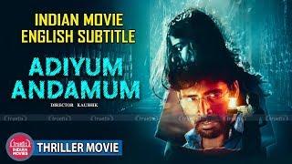 AATHIYUM ANTHAMUM Full Movie | INDIAN MOVIES | ENGLISH SUBTITLE | NEW INDAIN MOVIES