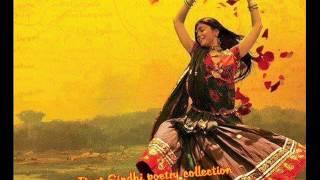 Kafer Akhyun Mehboob Jun Sindhi Sufi Song