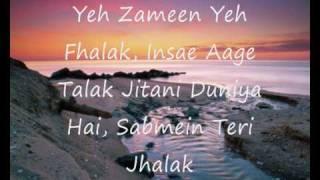 Aye Khuda (With Lyrics) - Adnan Sami