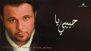 Mohammed Fouad ... Mali Bas   محمد فؤاد ... مالي بس