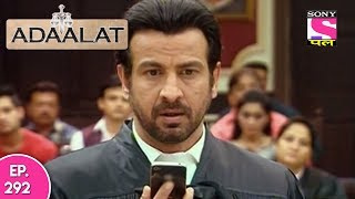 Adaalat - अदालत - Episode 292 - 11th July, 2017