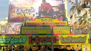 Tyson Kannada Movie Grand Release