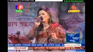 Folk  Song By Momtaz