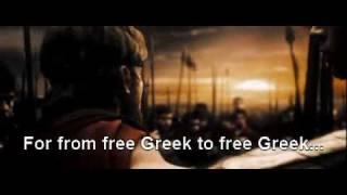 ESL- Spartan final battle war speech