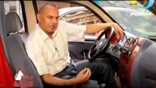مصري مخترع أرخص سيارة في العالم