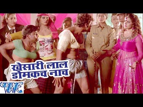 Xxx Mp4 प्यारे मांगे लुंगी बिछाके Full Songs Khiladi Khesari Lal Bhojpuri Hit Songs 2016 New 3gp Sex