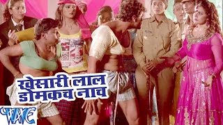 प्यारे मांगे लुंगी बिछाके _ Full Songs _ Khiladi - Khesari Lal - Bhojpuri Hit Songs 2016 new