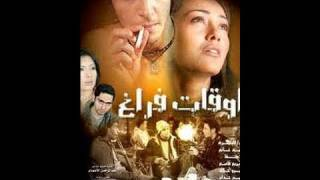 Download فيلم