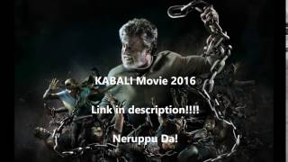 Kabali Movie Watch Online Tamil Movie 2016