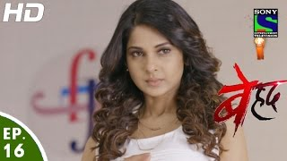 Beyhadh - बेहद - Episode 16 - 1st November, 2016