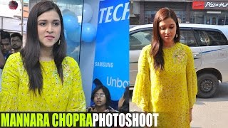 Mannara Chopra  Photo Shoot     Mannara Chopra Exclusive Stills