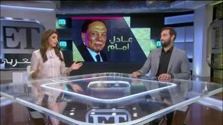 ET بالعربي  - عادل امام في قرطاج LVO