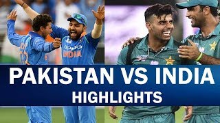 pakistan vs india asia cup 2018 | India beats Pakistan by 8 Wickets| pak vs ind cricket match 2018