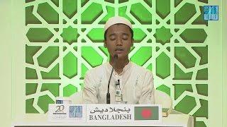 عبدالله  المأمون -   بنجلاديش | ABDULLAH AL MAMUN - BANGLADESH