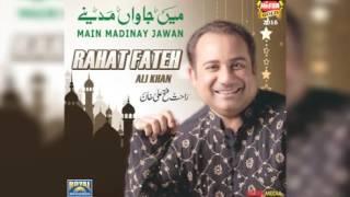 Mr hota ty ly k droodh dy tofy ,a beautiful naat, By rhat fath ali khan