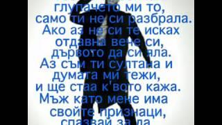 Джордан ft. Теди Александрова-Спирам те•DZORDAN ft. TEDI ALEKSANDROVA-SPIRAM TE (Текст)
