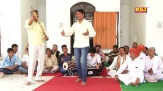 Lattest Kali Kholi Bhajan Song 2016 / बाबा आ जाओ म्हारे गाम / Devotional Song / NDJ Music