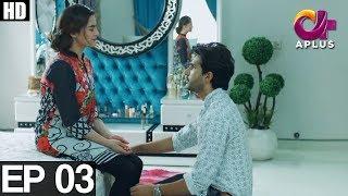 Yeh Ishq Hai - Sirf Tum - Episode 3 | Aplus ᴴᴰ | Top Pakistani Dramas