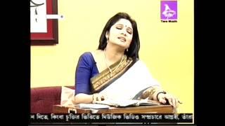 Amrita Dutta - Tomaar Duchokhe Aamar Swapna