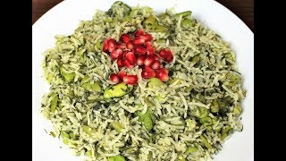 Iraqi, middle eastern rice with broad beans and dill الرز مع الباقلاء الخضره والشبت ، تمن