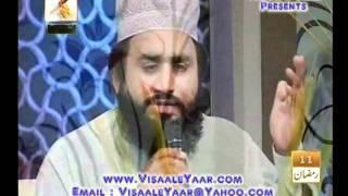 Urdu Naat( Meri Zindagi Ka Tujh Se)Khalid Hasnain In Qtv.By Visaal